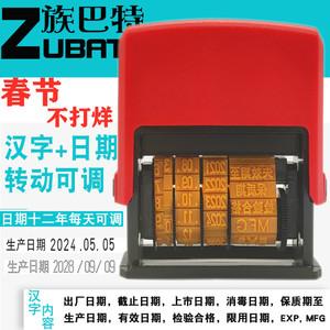 打碼機油墨噴碼器改號編數字印日期仿章食品打生產日期打碼機手動