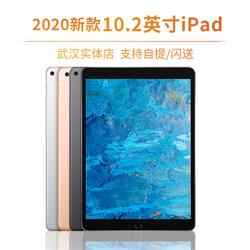 2020款apple /苹果10.2英寸ipad
