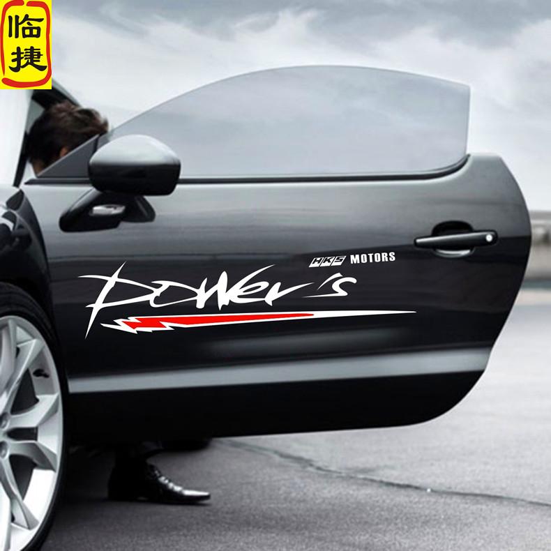 hks power側門車貼汽車貼紙蓋遮擋劃痕貼反光 拉花改裝貼定製