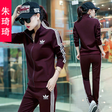 Sports Suit Female Spring and Autumn 2019 New Fashion Large and Loose Running Sanitary Clothes Leisure Clothes Two-piece Fashion Female Suit