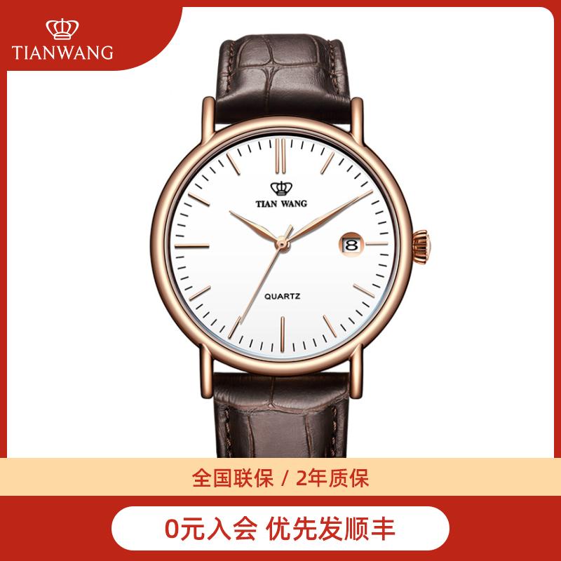 天王表正品时尚潮流腕表男士皮带手表简约休闲石英表3874图片