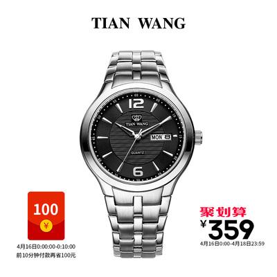 天王表ls3795好嗎,值得購買嗎?