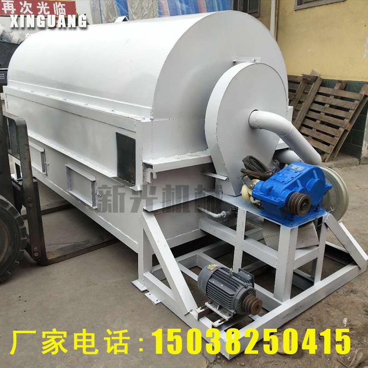 热销小型移动式粮食烘干机环保核桃中药材烘干机多功能泥沙干燥机