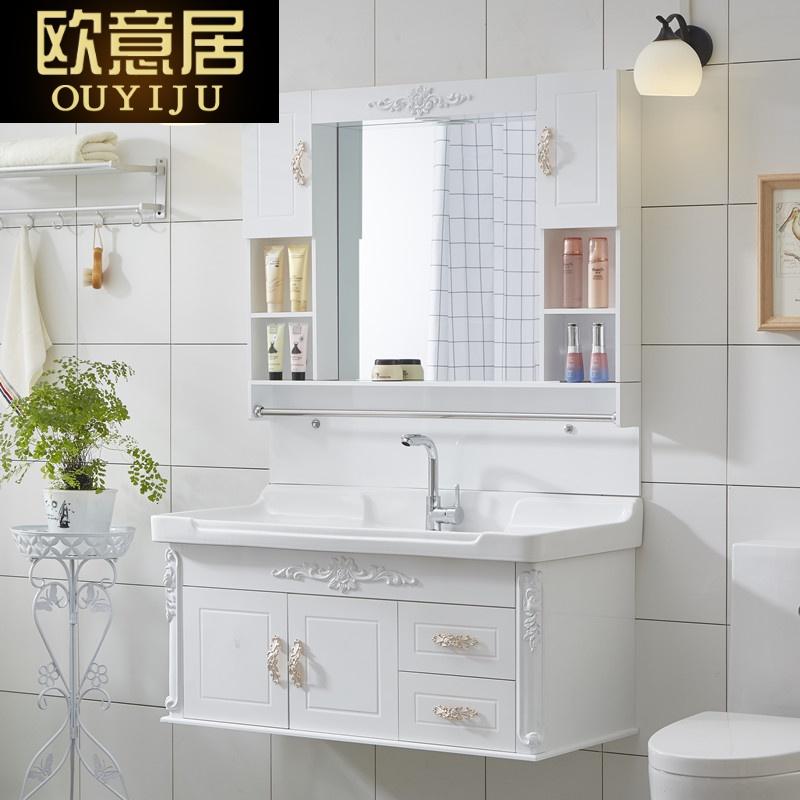 浴室柜组合欧式卫浴柜吊柜简约面盆柜组合洗手台盆柜洗漱台卫生间10月12日最新优惠