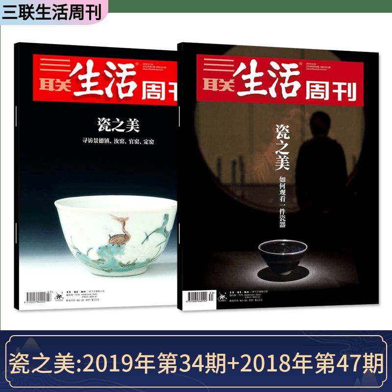 Книги о фарфоровых изделиях Артикул 534216824180
