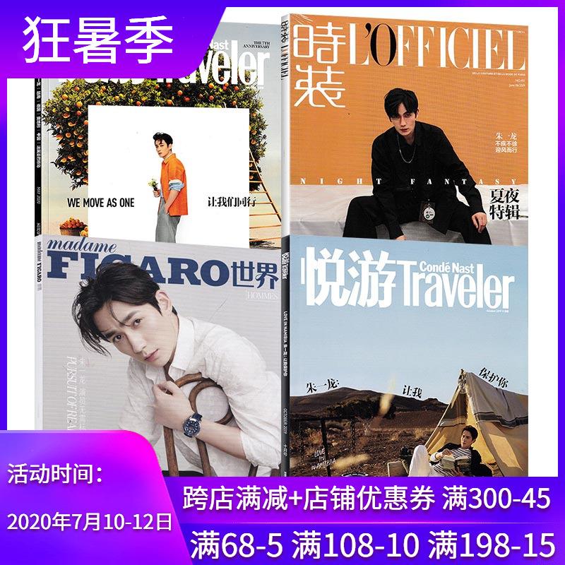 Книги о моде и красоте Артикул 596160723926