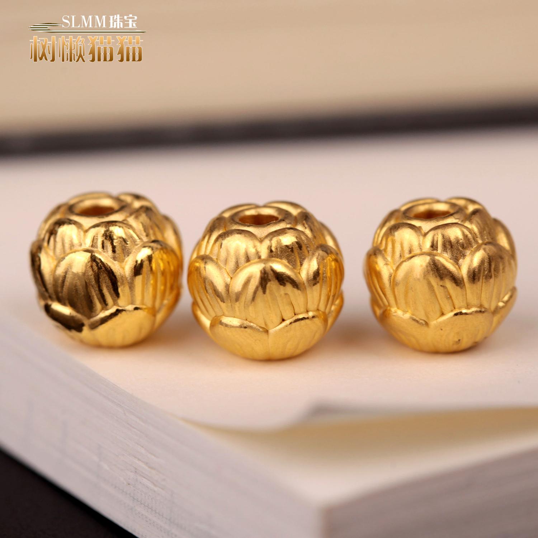 莲花珠子纯金配珠佛珠串8mm硬金圆珠散珠3D足金999黄金树懒猫猫