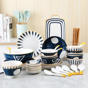 领2元券购买北欧陶瓷釉下手绘日式餐具吃饭碗