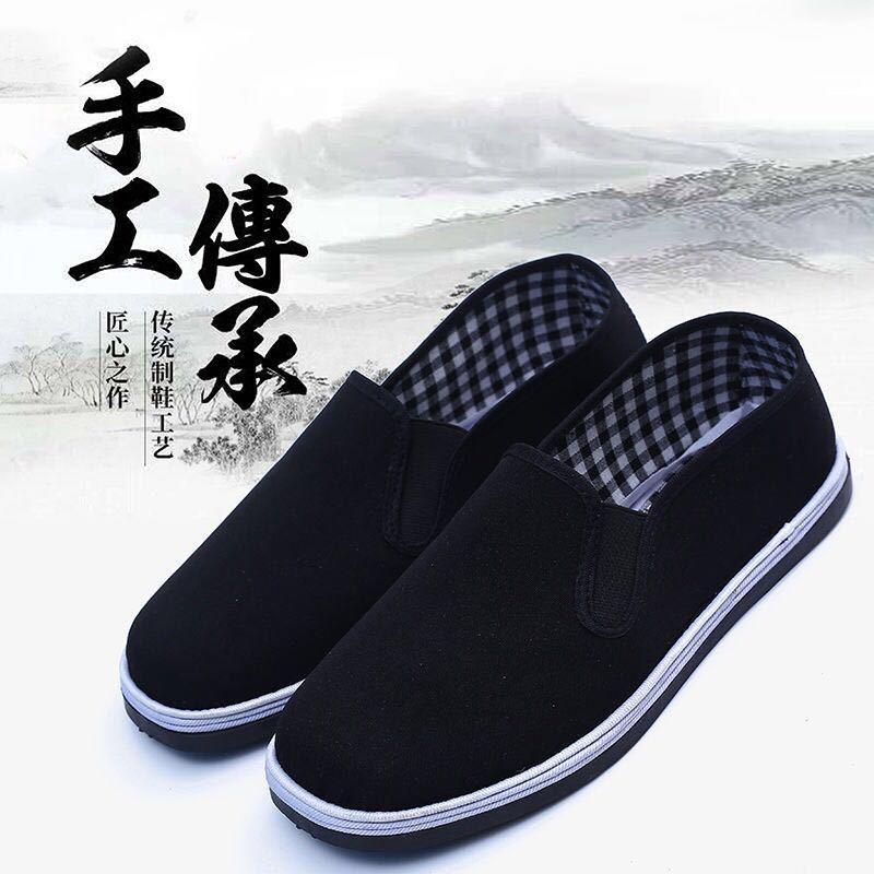 手工缝制休闲低帮千层黑布鞋新款男女士偃师平跟老北京布鞋