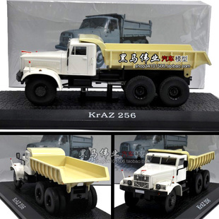 IST 1 43 KrAZ 256 East Texas Las Tipper truck dumpers