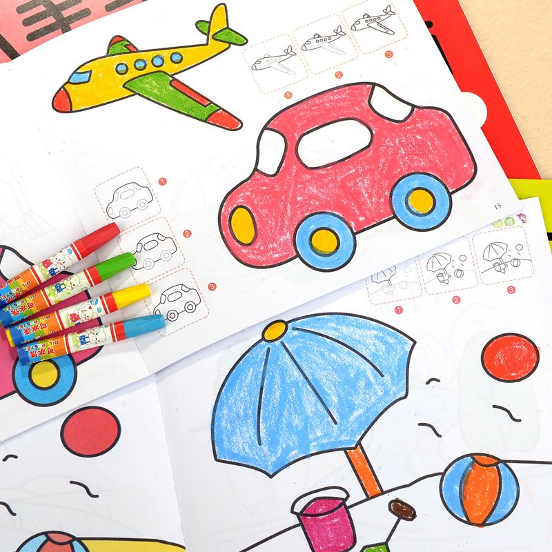 Раскраска это младенец ребенок живопись живопись книга граффити заполнить color science живопись живопись это ребенок живопись книга картина книга 2-3-4-6 лет