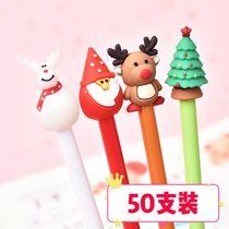 圣诞礼物幼儿园学生奖励小礼品儿童文具实用创意活动全班分享生日