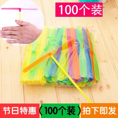 手推飞碟飞天轮旋转竹蜻蜓飞天仙子儿童创意新奇特学生小玩具包邮