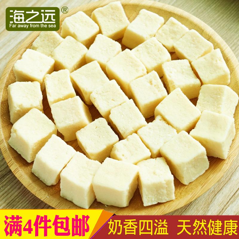 新疆特产涵香奶酪迪丽热巴爱吃的同款低糖奶疙瘩儿童营养零食 85g