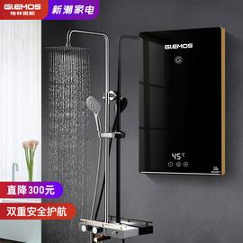 格林姆斯即熱式電熱水器速熱家用小型直快速洗澡淋浴器恒溫過水熱圖片