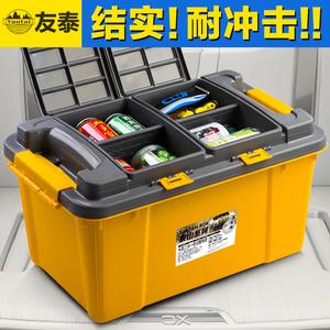 后备箱储物箱汽车载车内置物收纳箱