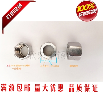 304 stainless steel 4 points G1/2 bellows metal hose water inlet pipe solar gas pipe pipe union nut nut