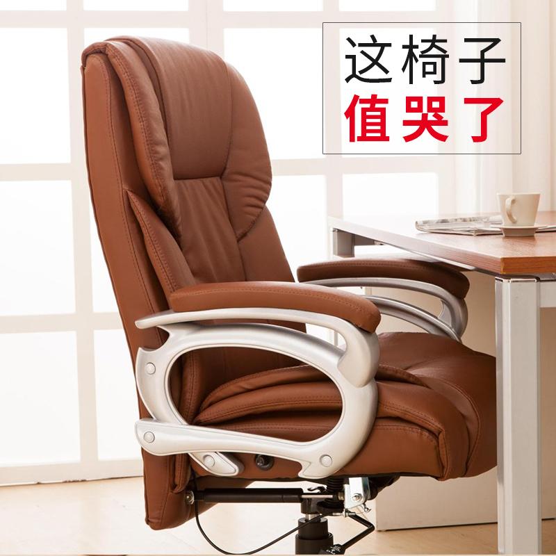 帝藏电脑椅家用休闲老板椅真皮大班椅子办公可躺按摩座椅升降转椅