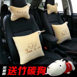 汽车抱枕被子两用车内抱枕靠垫车载头枕一对护颈枕可爱四件套空调