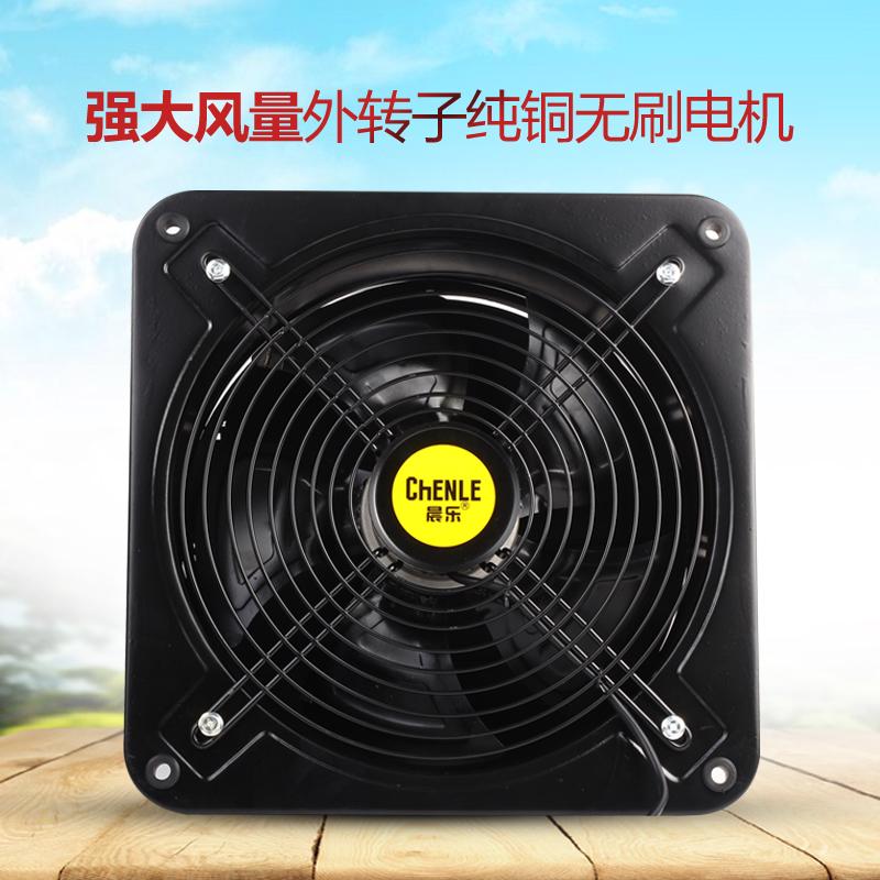 热销6件限时抢购外转子包邮强力8寸高速厨房排气扇
