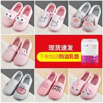 月子鞋春秋孕妇包跟防滑产妇产后夏季薄款软底拖鞋5六7月份6七天