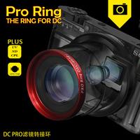 ProRing索尼相机UV镜黑卡RX100M5M4 M2 M3转接环镜头盖保护镜包邮