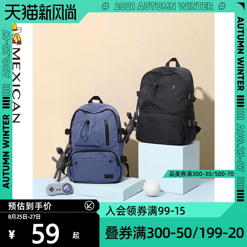 稻草人书包男大学生高中生大容量初中生电脑包背包女夏潮流双肩包