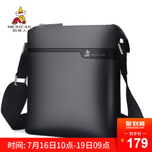 Scarecrow Single Shoulder Bag Menchao Brand Leather Large Capacity Backpack Fashion Leisure Slant Bag Business Men's Briefcase