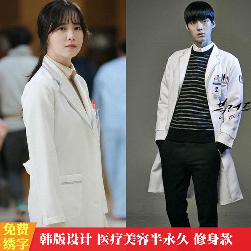 韩式半永久白大褂长袖短袖医生服护士服男女牙科美容院纹绣工作服