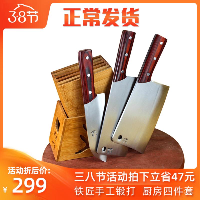 铁匠世家手工锻打家用套装组合菜刀不锈钢厨房用品斩骨刀切菜刀具