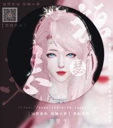 锦瑟长安/古剑OL/古剑奇谭网络版/捏脸数据司命/粉发脸型成女桃源