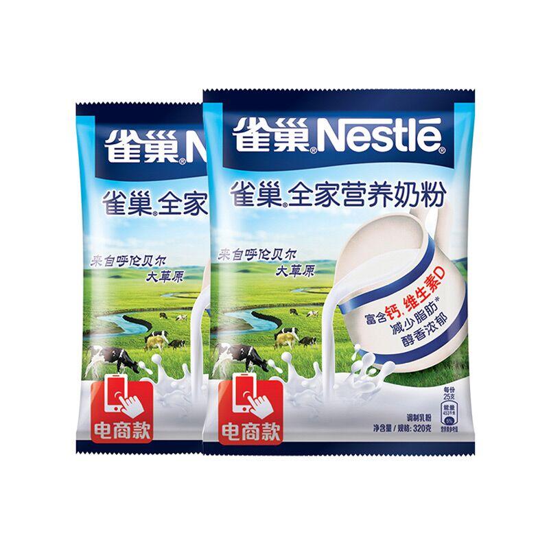 ~天貓超市~Nestle 雀巢全家營養奶粉320g^~2包裝