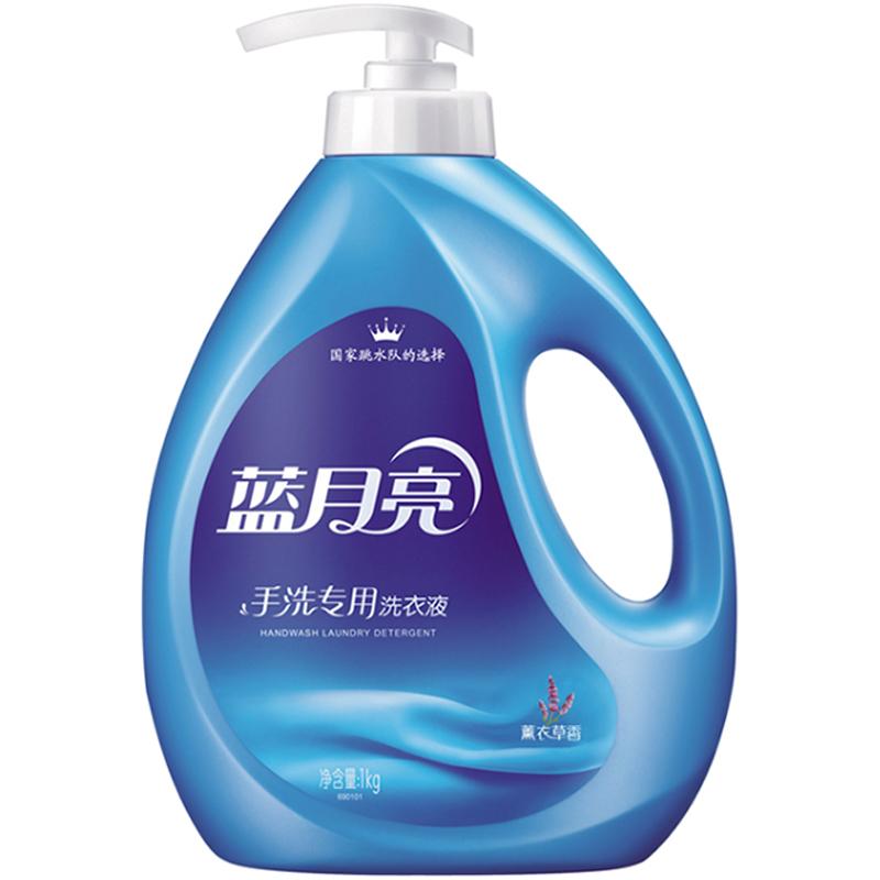 ~天貓超市~藍月亮洗衣液 薰衣草香手洗 洗衣液 1kg 瓶 衣護