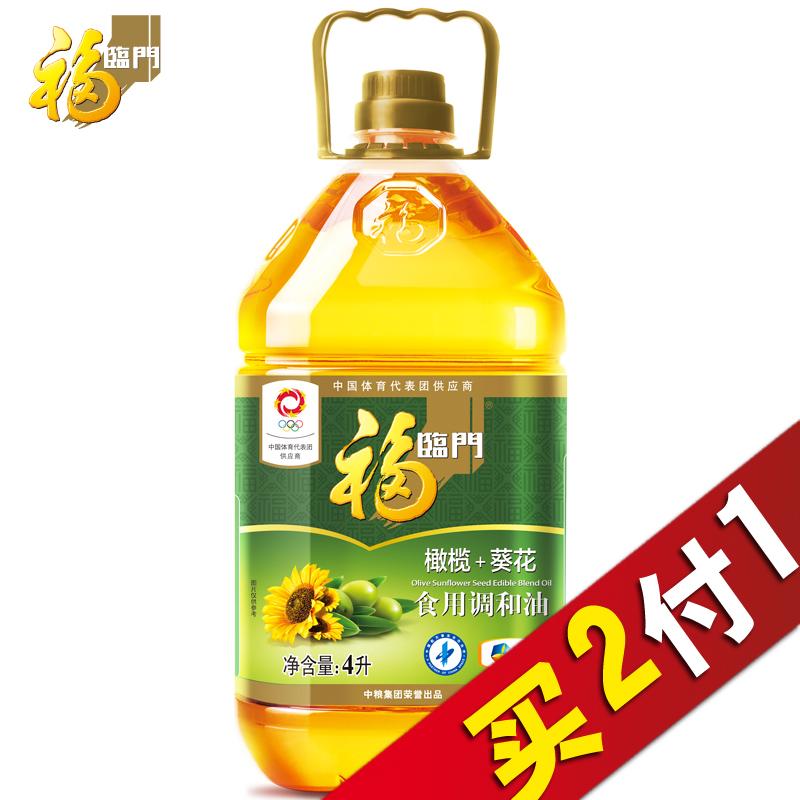 ~天貓超市~福臨門橄欖 葵花食用調和油 4L 瓶 健康食用油