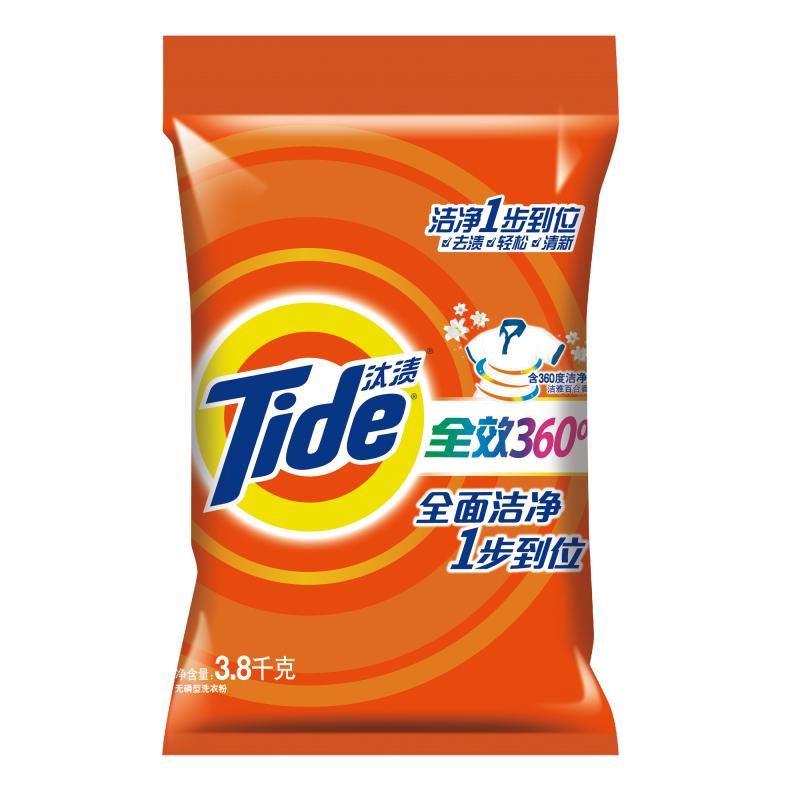 ~天貓超市~汰漬 去油漬360度潔雅百合香 洗衣粉3.8kg 袋裝