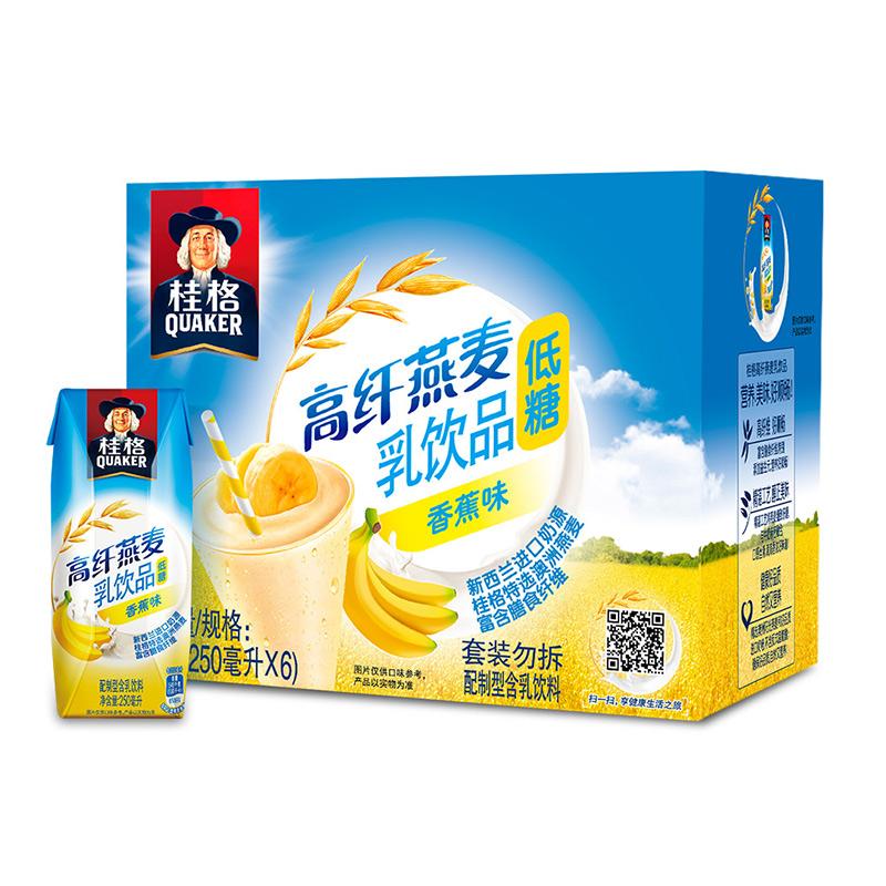 ~天貓超市~百事桂格高纖早餐香蕉味燕麥乳飲品250ml^~6聯包