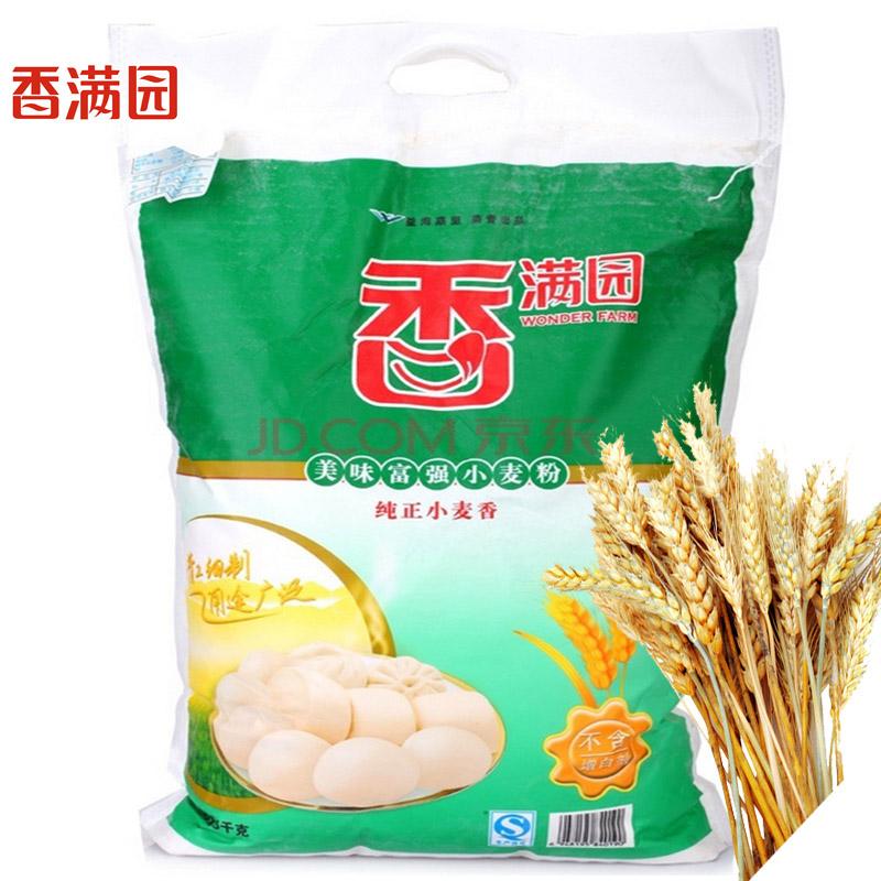 ~天貓超市~香滿園 美味富強粉5kg 不含增白劑麵粉 包子饅頭餅