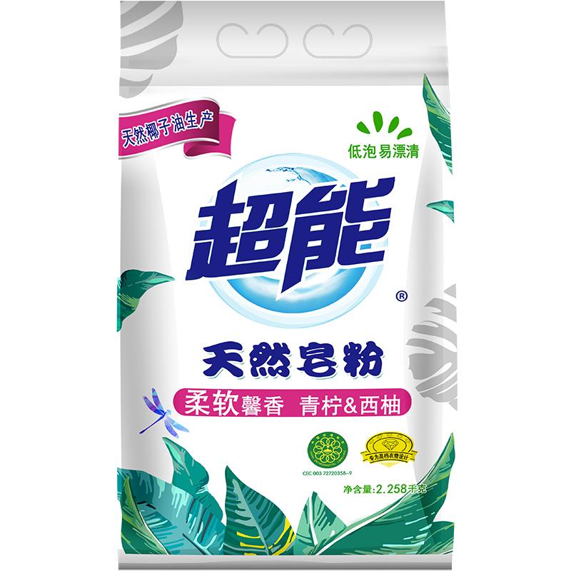 ~天貓超市~超能天然皂粉 洗衣粉馨香柔軟2.258kg 衣物清潔低泡