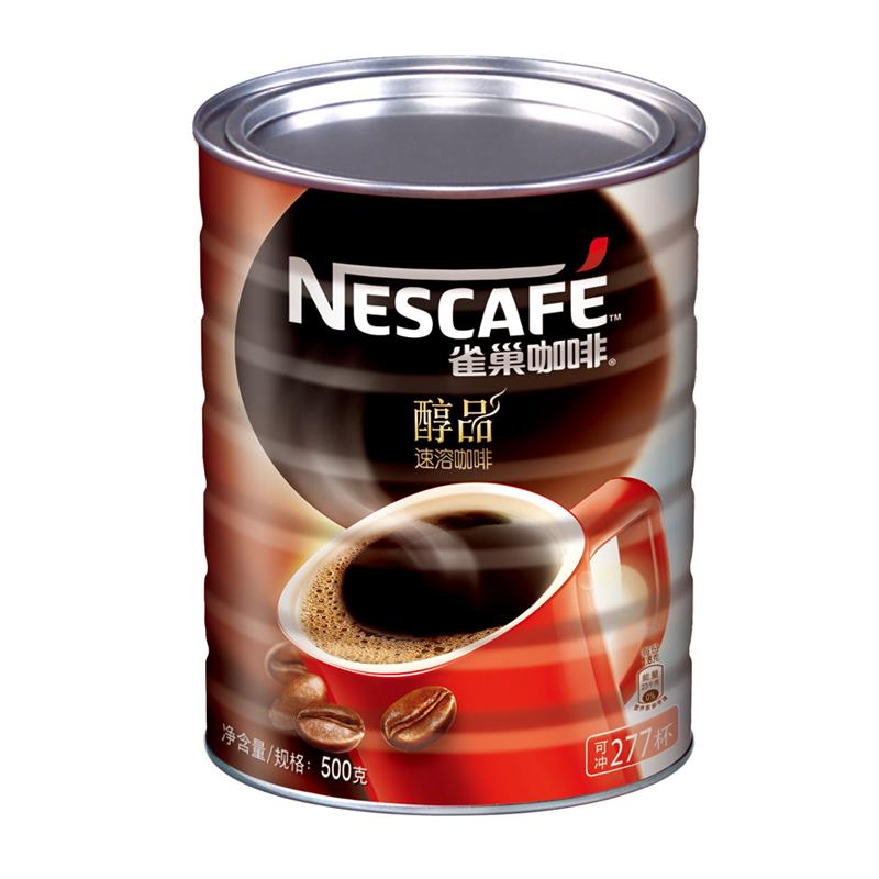 ~天貓超市~雀巢 咖啡香醇黑咖啡^(罐裝^)500g 新老包裝 發貨