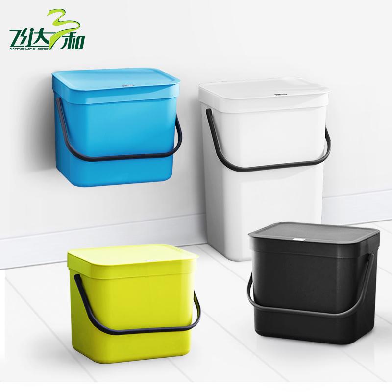 飞达三和挂墙壁上的垃圾桶家用客厅卧室厨房卫生间创意大号塑料桶