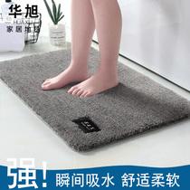 浴室吸水地垫地毯卫生间门口防滑垫子厕所脚垫门垫进门卧室家用小