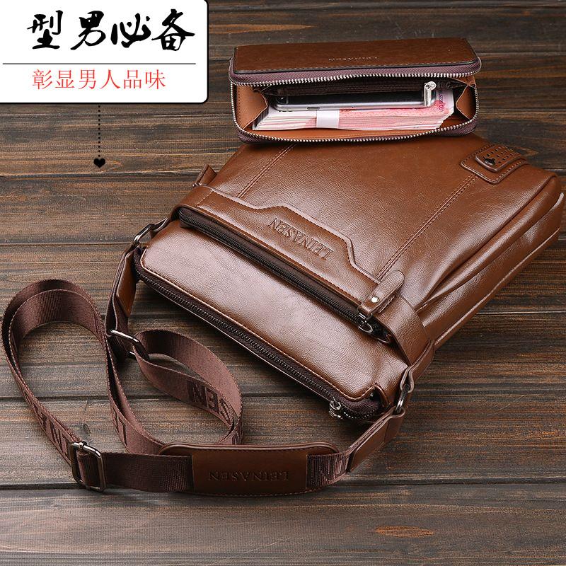Mens shoulder bag fashion brand bag personality leisure bag vertical business messenger bag large capacity retro backpack handbag