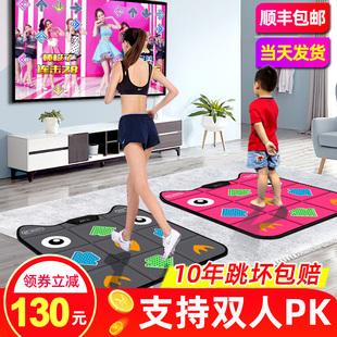 TOPCYCLING跳舞毯双人无线家用体感跳舞机电视接口游戏跑步毯两用