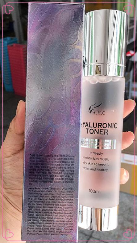 10月12日最新优惠韩国正品AHC玻尿酸B5神仙水爽肤水化妆水精华水保湿收缩毛孔