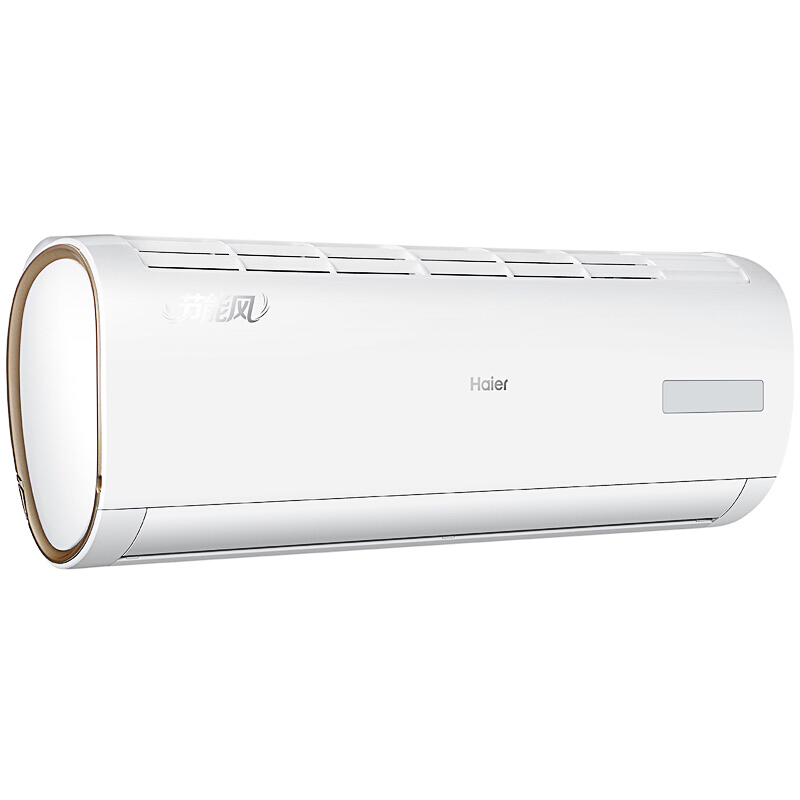 Haier / Haier kfr-35gw / 01bea33 fluorine free fixed frequency 1.5p wall mounted bedroom air conditioner