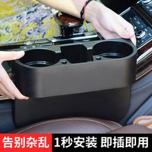 車載水杯架汽車座椅縫隙儲物盒車內車上通用多功能置物收納盒用品