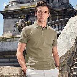 布先生纯棉短袖T恤 翻领纯色polo衫男短袖上衣 AF10081