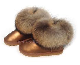 羊皮毛一体牛皮短筒女貉子毛狐狸毛雪地靴女棉靴光面防水金属金色