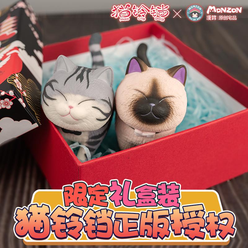 正版ACTOYS猫铃铛盒蛋手办动漫周边公仔二次元玩具猫咪摆件盲盒