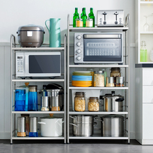 Stainless steel kitchen shelf landing multi-storey shelf microwave oven shelf oven cabinet storage shelf household artifacts